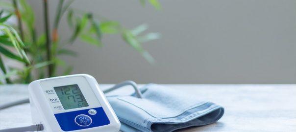 A magas vérnyomás csökkentésének természetes megoldásai!